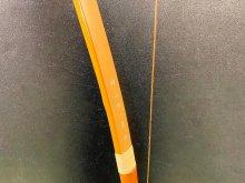 【ネット限定】カーボン入り竹弓 特 永野一萃 (3) 伸寸 15.5kg
