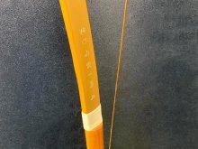 【ネット限定】カーボン入り竹弓 特作 永野一萃[銀文字] (6) 伸寸 14.5kg