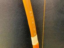 【ネット限定】カーボン入り竹弓 特作 永野一萃[銀文字] (7) 伸寸 16.0kg