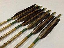 【ワケあり特価矢】カーボン矢 6本組 イーストンウッドカーボン 80-23 黒手羽 (3)