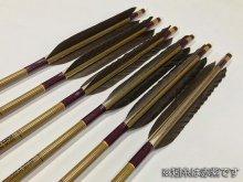 【ワケあり特価矢】カーボン矢 6本組 イーストンウッドカーボン 80-23 黒手羽 (5)