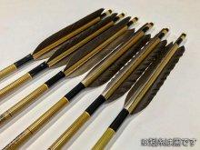 【ワケあり特価矢】カーボン矢 6本組 イーストンウッドカーボン 80-23 黒手羽 (10)