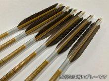 【ワケあり特価矢】カーボン矢 6本組 イーストンウッドカーボン 80-23 黒手羽 (11)