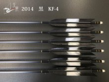 【矢龍】ジュラ矢 6本組 2014 黒 ターキー KF-4