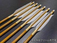 遠的カーボン矢 6本組 KC麦粒-7518 グースナタ羽 (5)