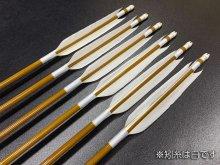 遠的カーボン矢 6本組 KC麦粒-8023 グースナタ羽 (3)