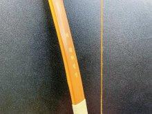 【ネット限定】竹弓 カーボン内蔵 梓 猪飼秀重 並寸 10.5kg