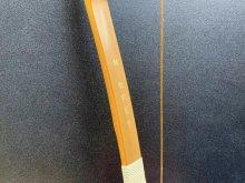 【ネット限定】竹弓 カーボン内蔵 梓 猪飼秀重 並寸 12.5kg
