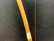 【ネット限定】竹弓 カーボン内蔵 梓 特製 猪飼秀重 伸寸 11.0kg