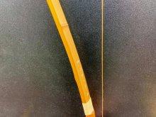 【ネット限定】竹弓 カーボン内蔵 特 永野一萃 並寸 18.0kg