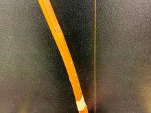 【ネット限定】竹弓 カーボン内蔵 特 永野一萃 伸寸 15.0kg