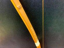 【ネット限定】竹弓 カーボン内蔵 特作 永野一萃 [銀文字] 伸寸 14.5kg (2)