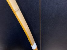 【ネット限定】竹弓 カーボン内蔵 特作 永野一萃 並寸 11.5kg