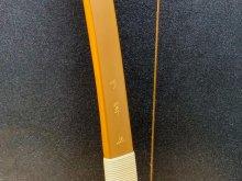 【ネット限定】竹弓 カーボン内蔵 吟翠 並寸 14.0kg