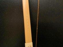 【ネット限定】竹弓 南崎寿宝 並寸 15.0kg 側木:鉄刀木