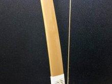 【ネット限定】竹弓 横山黎明 並寸 10.5kg