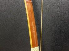 【ネット限定】竹弓 横山黎明 並寸 12.5kg