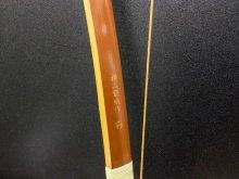 【ネット限定】竹弓 横山黎明 並寸 13.5kg
