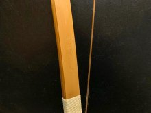【ネット限定】竹弓 横山黎明 伸寸 18.0kg
