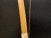 【ネット限定】竹弓 横山黎明 四寸伸 20.5kg
