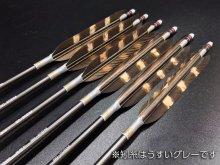 【梓】カーボン矢 6本組 ミズノSST 80-20BM 黒手羽抜染 三符四符