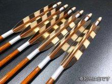 カーボン矢 6本組 ハヤブサ8025 黒尾羽抜染 (2)