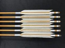 竹矢 梓 6本組 近的用 スノーグース ナタ羽(1) 全長約91〜92cm 仕上がり約23〜24g