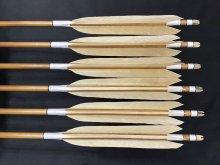 竹矢 梓 6本組 近的用 白羽 尾羽(1) 全長約96〜97cm 仕上がり約31〜32g