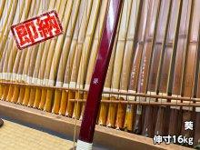【ネット限定即納弓】葵(あおい) 伸寸16kg