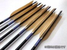 【弓道の日セール】ジュラ矢 白手羽 6本組 1913 (5)