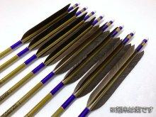 【ワケあり特価矢】カーボン矢 8本組 イーストンウッドカーボン 80-23 黒手羽 (4)