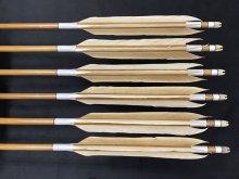 竹矢 梓 6本組 近的用 白羽 尾羽(石打) 全長約97〜102cm 仕上がり約30〜32g