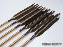 【弓道の日セール】ジュラ矢 1913 黒手羽 6本組 (1)