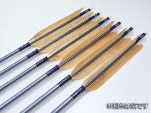 【弓道の日セール】ジュラ矢 1913 白手羽 6本組 (1)