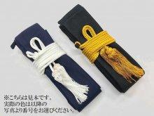 弓袋 綿(房紐・石突き付き)