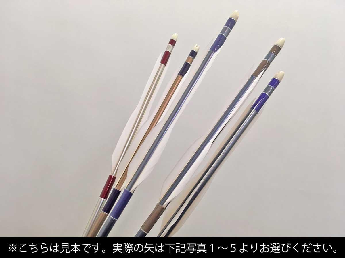特製 粋(すい)(並寸・三寸詰...