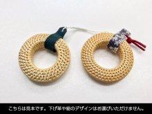 ミニ弦巻 籐製