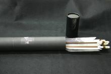 「矢龍」 紙製矢筒