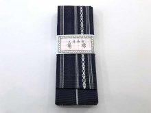 帯 男子用 博多織 綿
