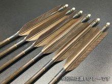 カーボン矢 6本組 KC-7522 黒手羽 (5)