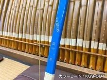 直心(じきしん) II カーボン カラーオーダー 1色(黒・パール系以外) ※受注製作