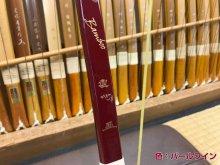 直心(じきしん) III グラス(バンブー) カラーオーダー 1色(パール系) ※受注製作