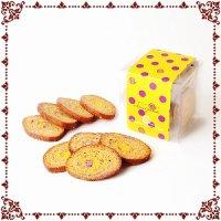 【鎌倉推奨品認定】すいーとぽてと 8枚入り<br>Sweet potatoes<br>人気の渦巻きシリーズ