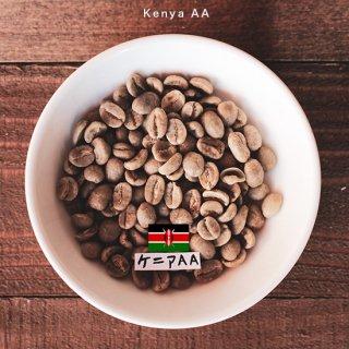 ケニアAA