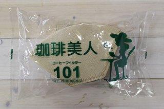 コーヒーペーパーフィルター珈琲美人101(約1〜2杯用)