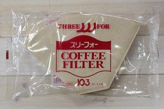 THREE FOR コーヒーフィルター(5〜7人用)