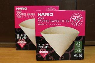 HARIO V60用ロシ01(1〜2杯用)
