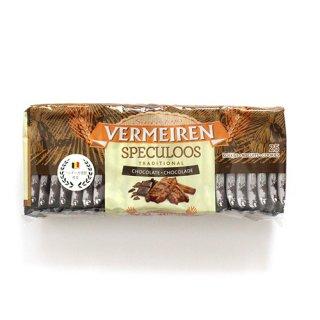 ベルメーレン カラメルビスケット チョコチップ25P