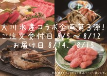 <img class='new_mark_img1' src='https://img.shop-pro.jp/img/new/icons15.gif' style='border:none;display:inline;margin:0px;padding:0px;width:auto;' />【豊洲市場 大作早山商店×大川水産】天然インドマグロ×毛ガニセット