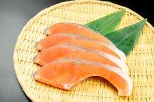 銀鮭切り身(ほぼ無塩)【4切】